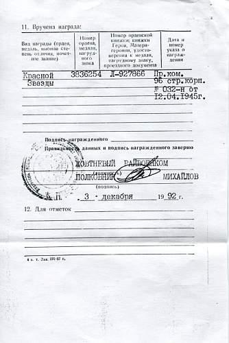 Click image for larger version.  Name:Shokotko Award Card reverse.jpg Views:65 Size:91.5 KB ID:53905