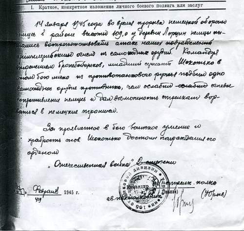 Click image for larger version.  Name:Shokotko Citation obverse detail bottom.jpg Views:59 Size:104.8 KB ID:53906