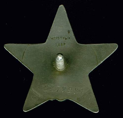 MZPP Order of the Red Star.