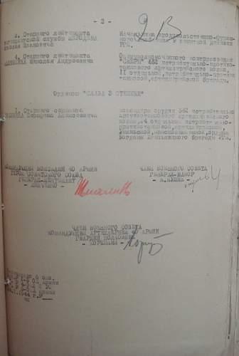 Order of the Red Star, #826197, Quartermaster Senior Lieutenant