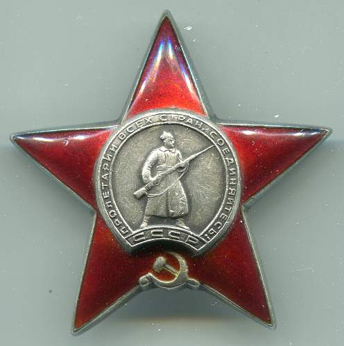 Order of the Red Star, #1948154, Anti-Aircraft Artillery