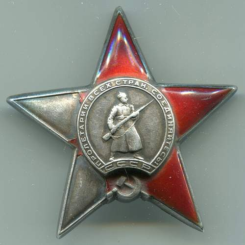 Order of the Red Star, #54859. Battery Commander