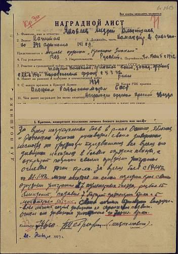 Click image for larger version.  Name:Yakovlev RB Citation 1.jpg Views:24 Size:343.5 KB ID:558345