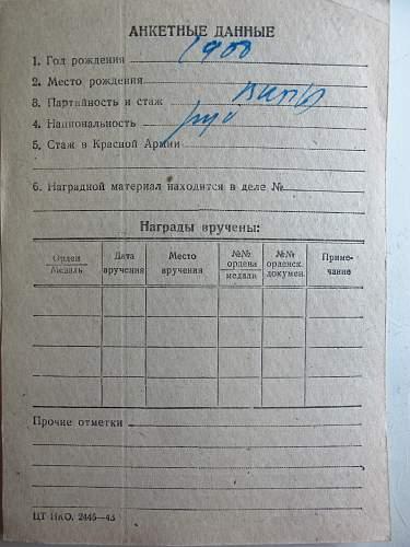 Click image for larger version.  Name:Yakovlev Kutuzov3 Award Card 2.jpg Views:27 Size:328.8 KB ID:558348