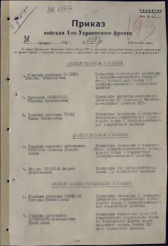 Click image for larger version.  Name:Yakovlev Kutuzov 3 List 1.jpg Views:29 Size:324.0 KB ID:558349
