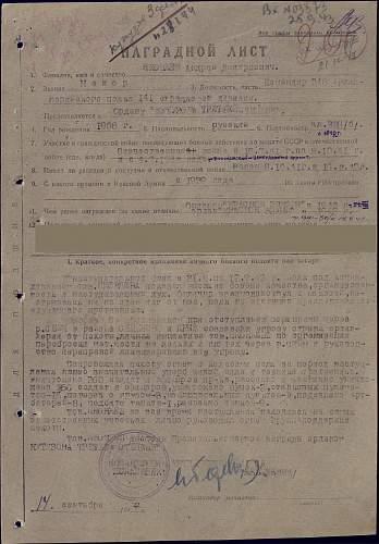 Click image for larger version.  Name:Yakovlev Kutuzov 3 Citation 1.jpg Views:29 Size:334.9 KB ID:558351