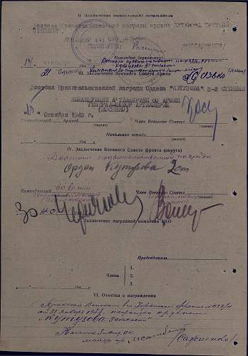 Click image for larger version.  Name:Yakovlev Kutuzov 3 Citation 2.jpg Views:28 Size:329.1 KB ID:558352