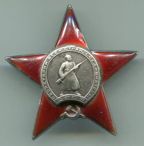 Order of the Red Star, #176760, Submachine Company Commander