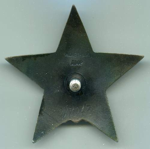 Order of the Red Star, #217943, Medical Officer