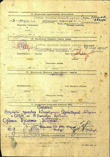 Order of the Red Star, #262051, Deputy Chief Of Staff, 269th Destroyer Anti-Tank Artillery Regiment