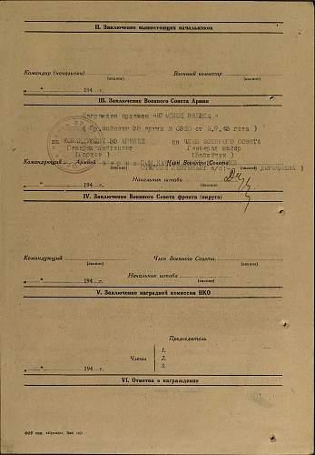 Order of the Red Star, #264546, Deputy Commander, 89th Artillery Regiment