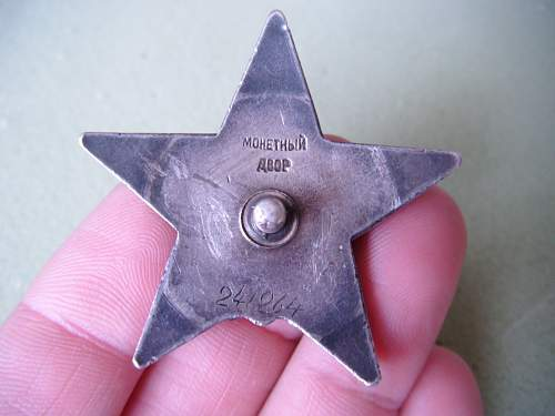 Order of the Red Star 241264