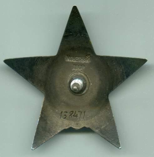 Order of the Red Star, #158471, 37mm Cannon Gunner, 1st Battery, 147th Independent Machinegun-Artillery Batttalion