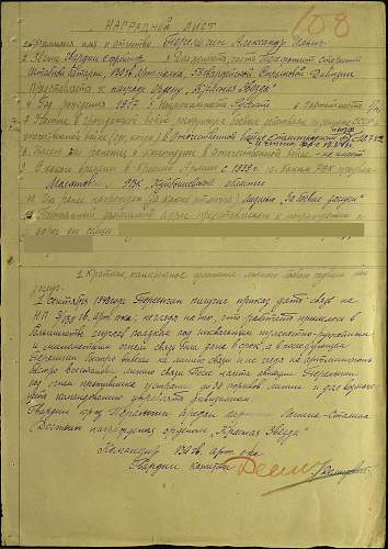Order of the Red Star, #343272, Senior Telephone Operator