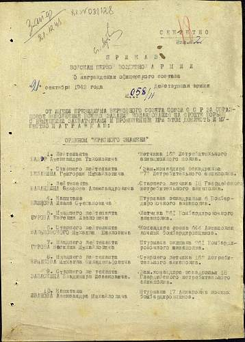 Order of the  Red Star, #372114, 258th Airfield Supply Battalion, 1st Air Army, 3rd Belorussian Front