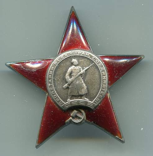 Order of the  Red Star, #334179, Gunner, 1071st Light Artillery Regiment, 4th Guards Cavalry Corps