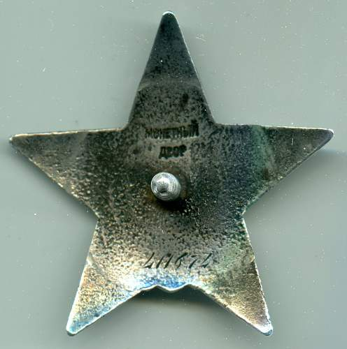 Order of the Red Star, #411674, Platoon Leader, 82mm Mortar Company, 1292nd Rifle Regiment