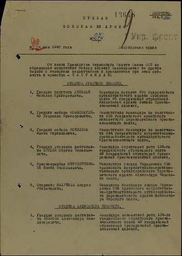 Order of the Red Star, #929468, Chief of Produce Forage Section, 54th Guards Makeev Red Banner Order of Suvorov Rifle Division