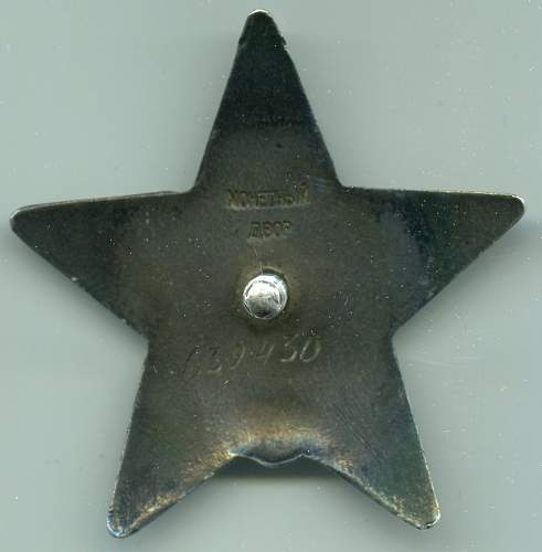 Red Star, #639430, Linesman, 466th Independent Line Signals Battalion, 60th Army