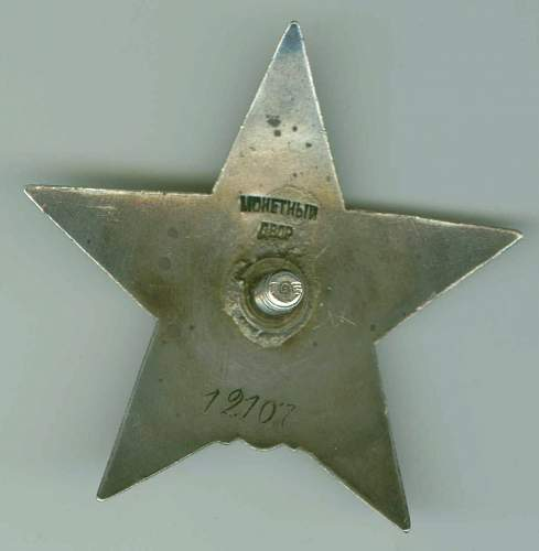 "Order of the Red Star, #12107, Under-study Captain Icebreaker ""I. Stalin"", Arctic Rescue, 1940"