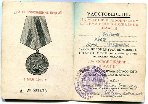 Order of the Red Star, unnumbered, Sergeant Yuri Fedorovich Grosh