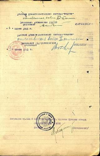 Order of the Red Star, #1251414, 379th Independent Machine Gun & Artillery Battalion