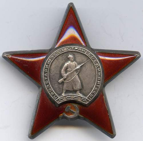 Order of the Red Star, #474007, Chief, 2nd Subsection of the SMERSH Counterintelligence Section, 67th Army