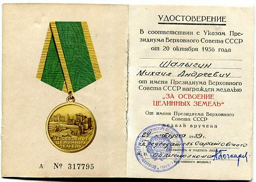 Orders of the Red Star, #1059704  & #1674298, Deputy Chief Of Political Affairs, Locomotive Column #33