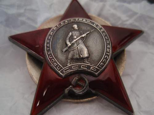 Order of the Red Star # 339545