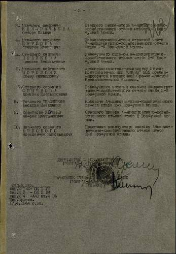 Order of the Red Star, #1405745, Elena Filippovna Morozova, SMERSH Counter Intelligence, 5th Air Corps