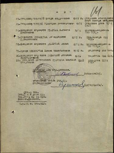 Order of the Red Star, #1643416, Sakhalin Island.