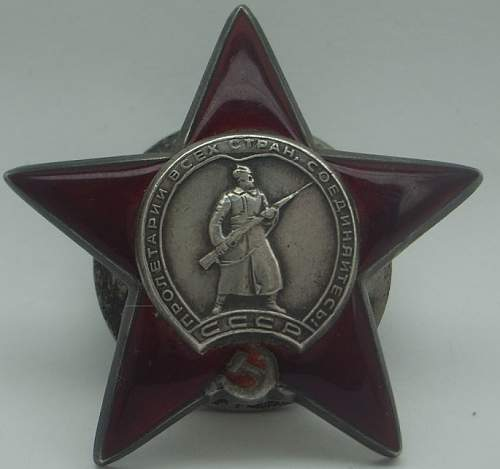 Order of the Red Star, #2094100, Guards Master Sergeant, Mortar commander