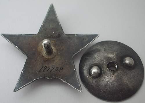 Order of the Red Star, # 427798,  Pontoneer , Dnieper River