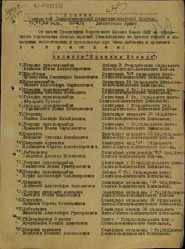 Click image for larger version.  Name:Yeryomenko Prikaz 1.jpg Views:17 Size:336.8 KB ID:898015