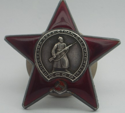 Order of the Red Star, #2770179, first sergeant 370th Rifle Regiment, 343rd Rifle Division, 3rd Belorussian Front