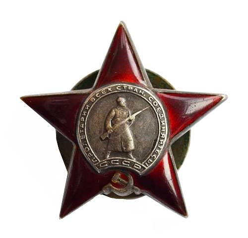My Order of the Red Star No. 1869593