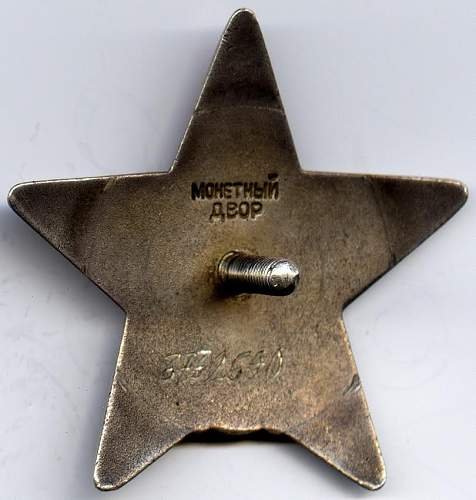Order of the Red Star, #3732590, Mechanic, 371st Guards Motorized Rifle Regiment, Afghanistan