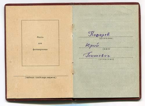 Click image for larger version.  Name:Order Book, Yuriy Kosarev, 1.jpg Views:124 Size:149.4 KB ID:96592