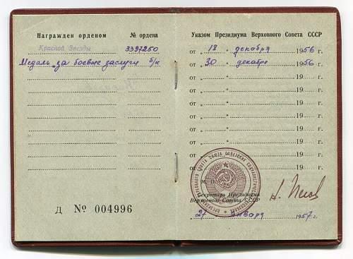Click image for larger version.  Name:Order Book, Yuriy Kosarev, 2.jpg Views:237 Size:190.8 KB ID:96593