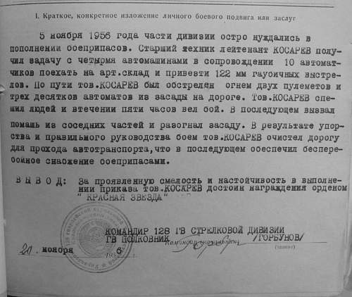 An Order of the Red Star for action during the Hungarian Revolution: 3397250