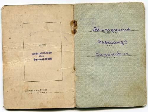 Click image for larger version.  Name:Mitroshin Order Book, page 1, original.jpg Views:91 Size:242.8 KB ID:96662