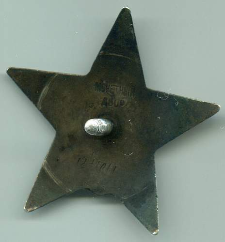Order of the Red Star, #1241011