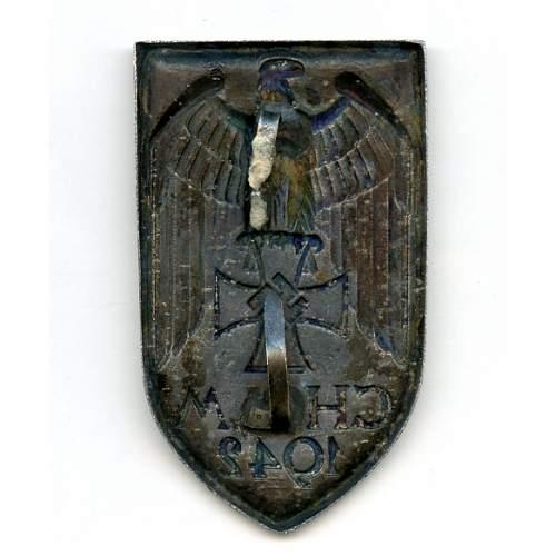 Cholm shield type 3 again