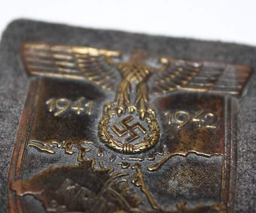 Krim Shield Fake Gallery