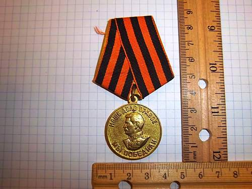 I need your help! German and Russian Medal