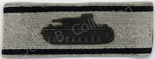 Panzervernichtungsabzeichen in Silber from Normandy