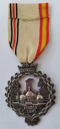 Click image for larger version.  Name:Spanish Blue Divsion medal reverse.jpg Views:14 Size:231.8 KB ID:820975