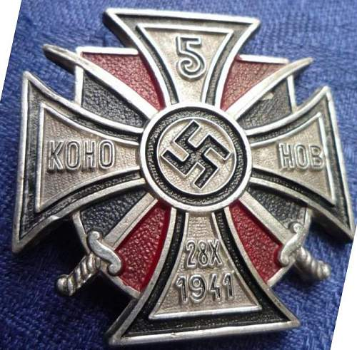 Kreuz des 5 . Don-Kossaken-Reiter Regiments