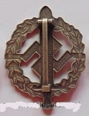 Type 3, Bronzes SA-Sportabzeichen- Opinions please?