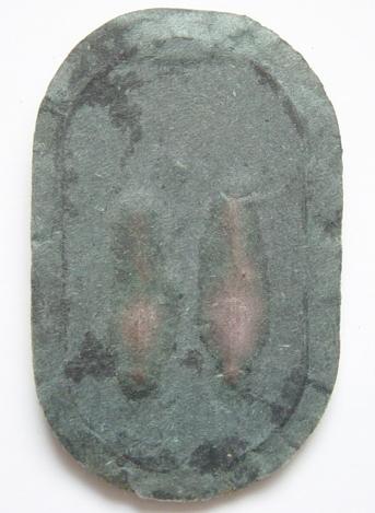 Demjansk shield Fake Gallery